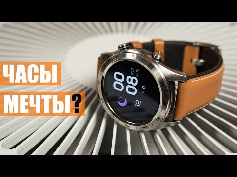 Обзор Honor Watch Magic: совсем не Apple Watch И СЛАВА БОГУ!