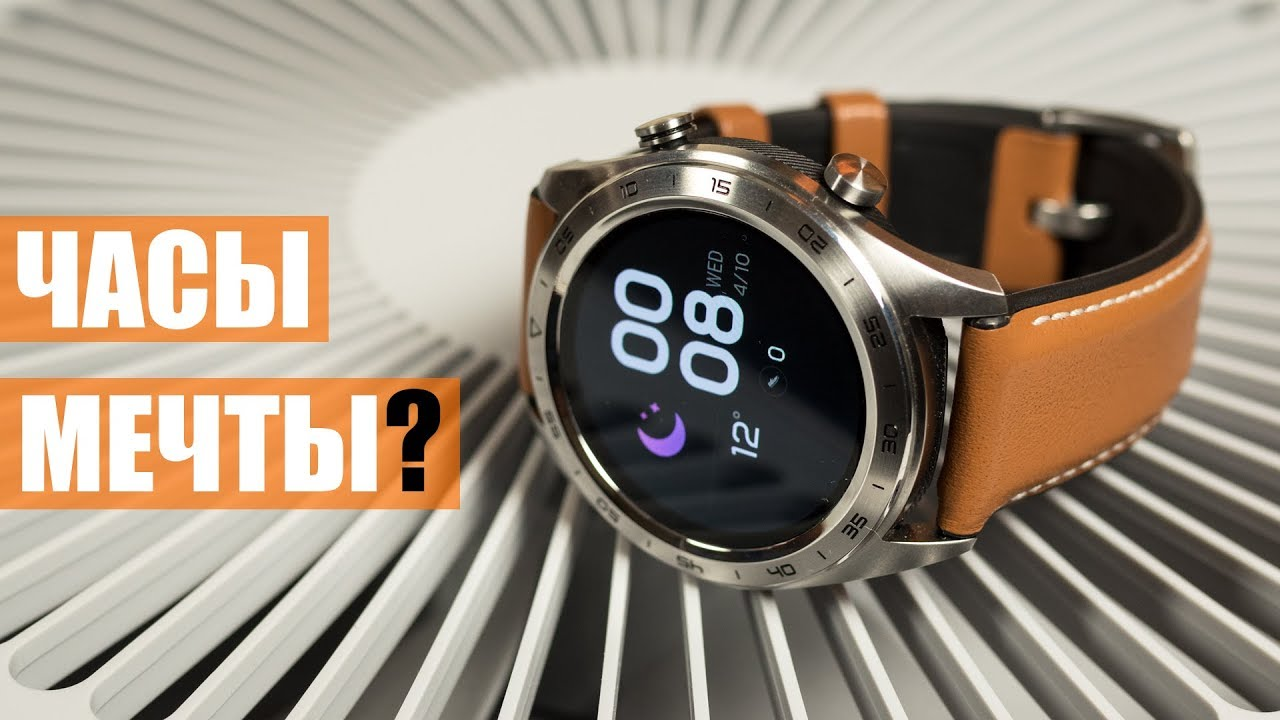 Обзор Honor Watch Magic: совсем не Apple Watch И СЛАВА БОГУ!