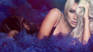 Maya Diab - Sadi2a Eli [Official Lyric Video] (2018) / مايا دياب - صديقة إلي