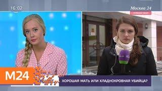 """Мать потерявшегося в парке """"Лосиный остров"""" мальчика арестована - Москва 24"""
