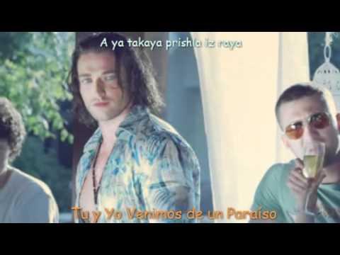 PROPAGANDA - JA TAKAJA (DJ POMEHA & DJ A-NEWMAN REMIX) HD WITH LYRICS ESPAÑOL
