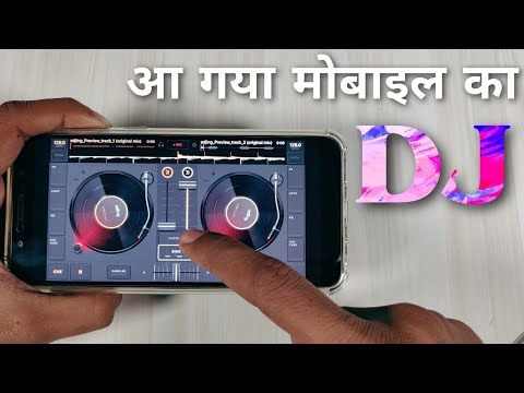 Top 5 DJ Mixing Android App