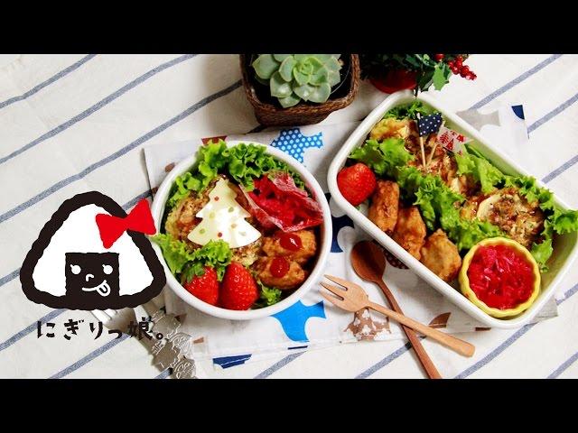 【親子弁】冷めても美味しい!お好み焼き弁当~How to make todays obento【LunchBox】~211時限目Okonomiyaki bento