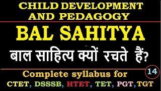 Child Development and Pedagogyg - Children