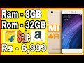 Redmi 4A (Gold, 3GB, 32 GB) || New Launch || Amazon sale || Flipkart sale | On Flipkart || MI Launch