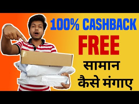 Free shopping with 100% cashback offer | Diwali sale offers | Best offers today | Free offers