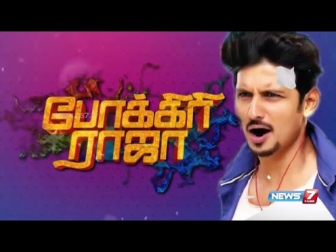 Interview with Pokkiri Raja movie crew @ Super Housefull 1/2 | News7 Tamil