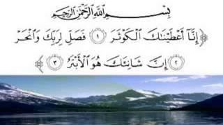 Hafalan Surah