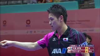 【プレイバック】世界卓球2016マレーシア 準決勝 日本-イングランド 大島祐哉vsウォーカー