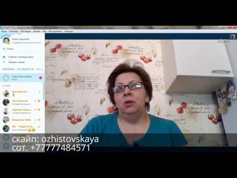 Псориаз, результат в Казахстане, г  Риддер