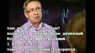 Алексей Ледяев и рога дьявола