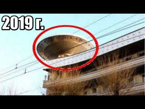 НЛО Снятые На Камеру В Этом Году.Неопознанные Летающие Объекты .Реальные съемки (часть 3)