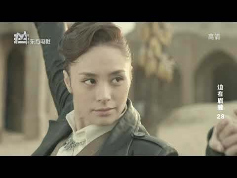 Extremely Urgent 迫在眉睫 Ep 28 HD