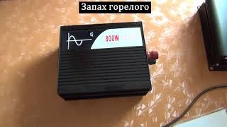 видео Инвертор 24В 500 Ватт с чистым синусом Victron Phoenix 24/500 — купить в Солнечные.RU