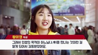 군산개벽문화북콘서트 참여 소감 인터뷰 모음