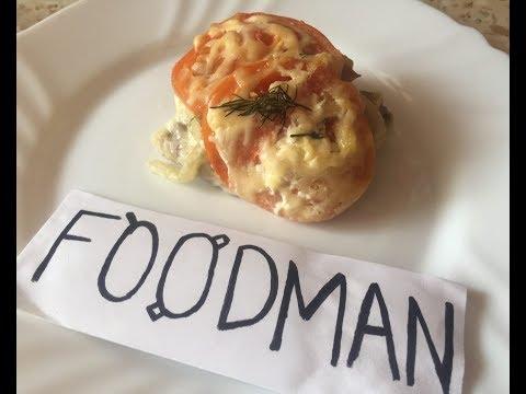 Мясо по-французски с грибами и помидорами: рецепт от Foodman.club