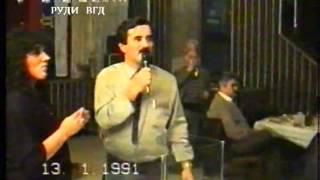 Goražde - Doćek Srpske Nove Godine   [ Hotel Goražde ] 13.01.1991