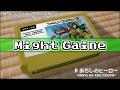 嵐の勇者(ヒーロー)/勇者特急マイトガイン 8bit の動画、YouTube動画。