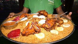 Muslim Mutton Biryani | Muslim Chicken Biryani | Best Mandi in South Indian| Mataam Al Yaman Mandi