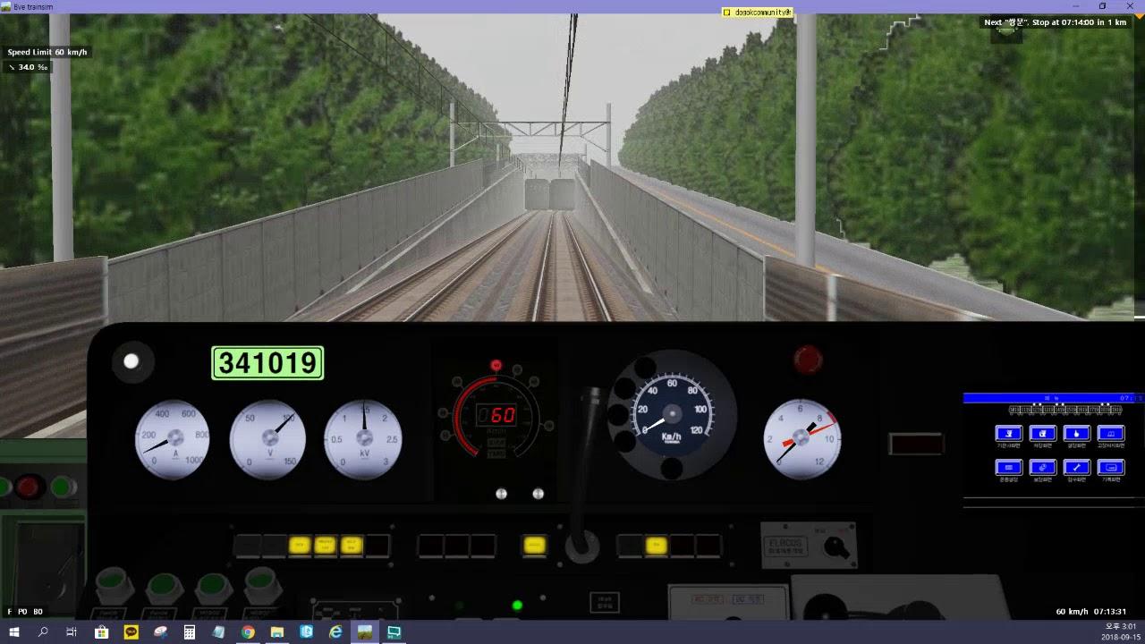 [BVE5] 수도권 전철 4호선 당고개역 →  성신여대입구역