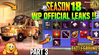 PUBG MOBILE LITE SEASON 18 WINNER PASS OFFICIAL LEAKS 🔥 | PART 3