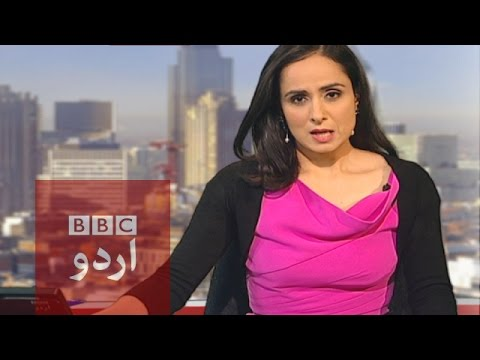 Writing a news report bbc urdu