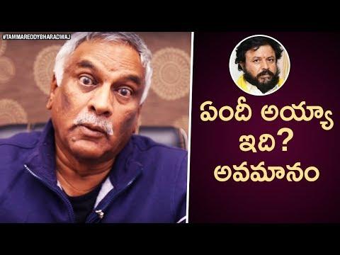 SHOCKING! Tammareddy Questions MEDIA | Tammareddy Reacts on TDP MLA Chintamaneni Prabhakar Issue