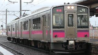 JR奥羽本線 川部駅 701系