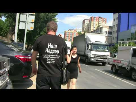 Транспортная прокуратура, прокурор избегает ответственности г.Ростов-на-Дону