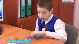 Вести-Хабаровск. Мечта четвероклассника из Комсомольска-на-Амуре