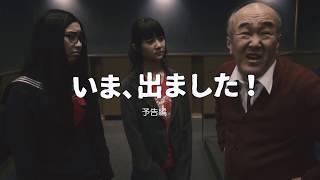 ALCE FILM COLLECTION:http://www.alice-project.biz/movie スリジエ映...