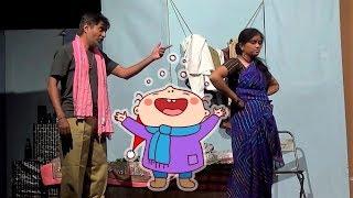 नवरा बायको विनोद, मजेदार मराठी भांडण  Husband wife joke funny fight marathi comedy विनोदी पती पत्नी