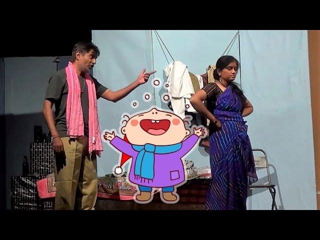 ???? ????? ?????, ?????? ????? ?????  Husband wife joke funny fight marathi comedy ?????? ??? ?????
