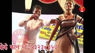 SAPNA CHOUDHARY/Virpal Kharkiya/hit ragni/ star one