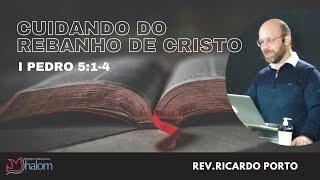 CUIDANDO DO REBANHO DE CRISTO - I Pedro 5:1-4 (03/10/2021) | Rev. Ricardo Porto