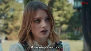 """5 серия """"Буря Внутри Меня"""" ( русские субтитры )"""