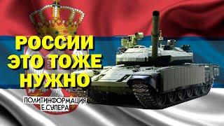 Для чего Сербия модернизировала советский танк Т-72М