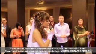 Песня маме в подарок от невесты на свадьбу!