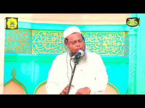Bilal رضي الله تعالى عنه Par Musibatain By:Shaikh Shakeel Ahmed