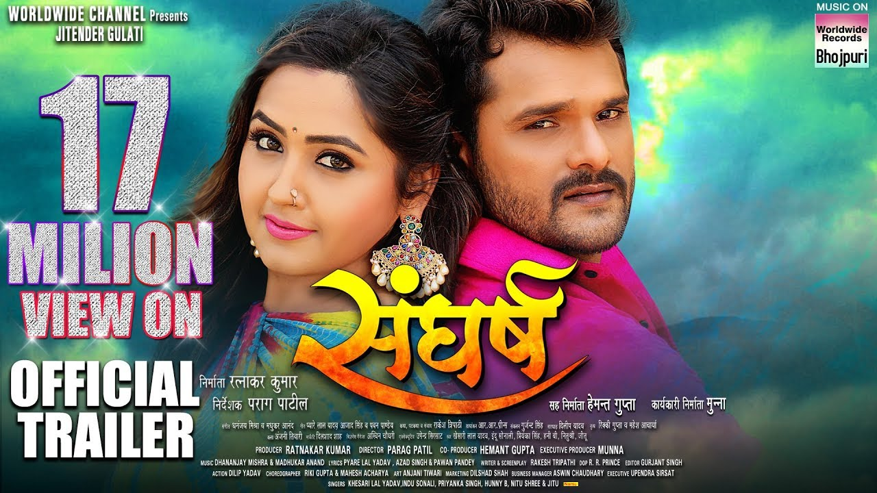 Official Trailer of Sangharsh – Khesari Lal Yadav Bhojpuri Movie Sangharsh 2018