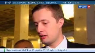 Сын Порошенко: