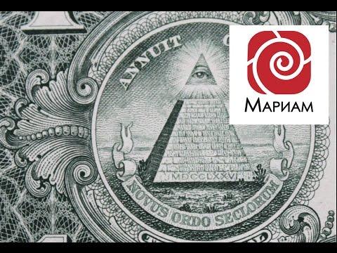 Мариам академия медитаций