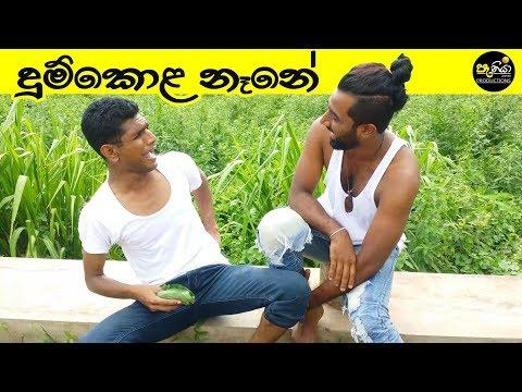 bulath vite dumkola nane - Paniya Productions
