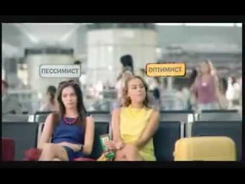 Реклама Alpen Gold 2012 / Альпен Гольд - Оптимист и Пессимист