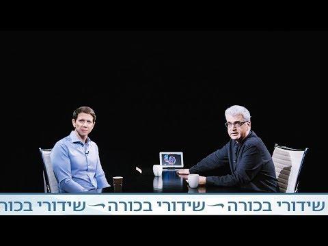 חוצה ישראל עם קובי מידן - ד