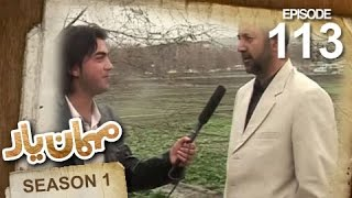 Mehman-e-Yar SE-1 - EP-113 - Special show on the occasion of Farmer's Day!