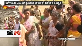 Hi Tension at Bhogapuram Airport Region - Watch Exclusive