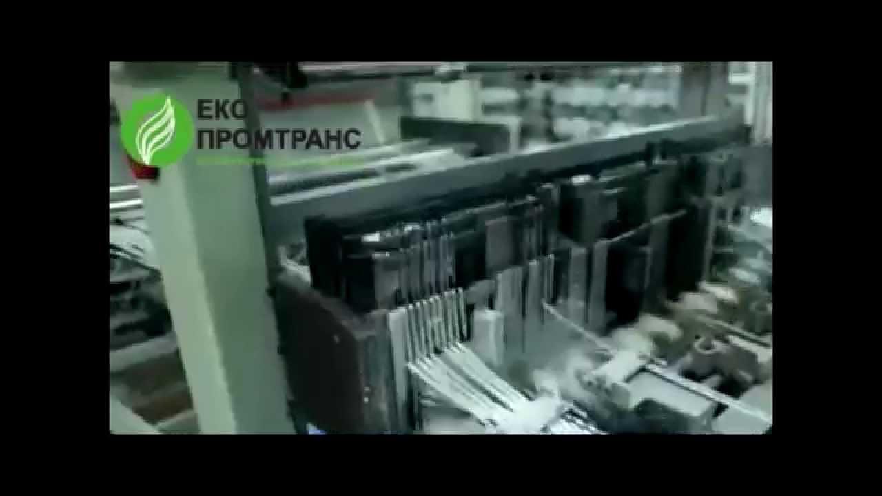 Установка для фасовки сыпучих материалов в биг-беги. - YouTube