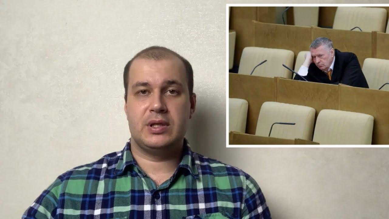 ⚡️Жириновский ответил на обвинения в предательстве Фургала.Хабаровск митинг Хабаровск Фургал.