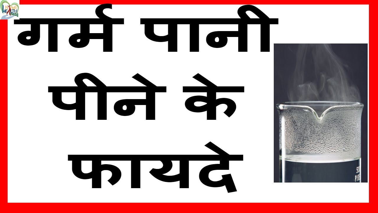 How to reduce belly fat in hindi photo 8